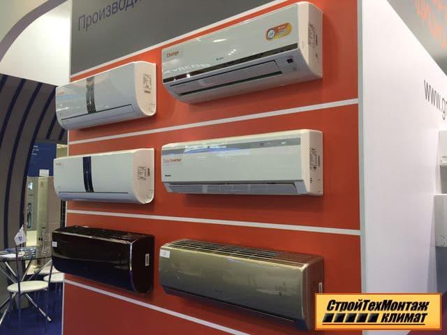 Установка кондиционеров стройтехмонтаж ремонт холодильников на дому частный мастер